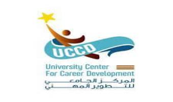 الأثنين المقبل جامعة السادات تنظم  ورشة عمل مجانية لطلاب وخريجي وأعضاء هيئة التدريس