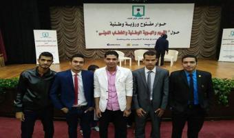 وفد جامعة مدينة السادات يشاركون في الحوار الوطني اﻷول حول القيم والهوية الوطنية والخطاب الديني