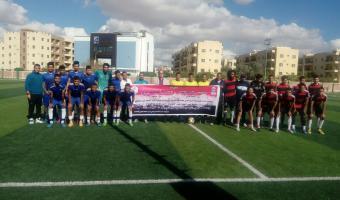 منتخب جامعة مدينة السادات لكرة القدم يسحق نظيره جامعة مصر بخماسية نظيفة ببطولة الشهيد رفاعى ال45