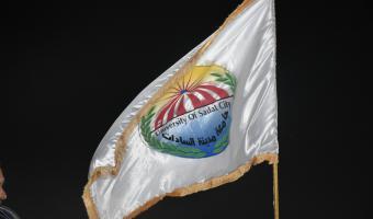 الإثنين القادم ... سفر بعثة جامعة مدينة السادات للمشاركة فى أسبوع شباب الجامعات بجامعة المنوفية