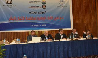 بالصور: كلية الحقوق تطلق المؤتمر الوطني العلمي