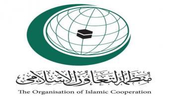 منح دراسية للمواطنين من الدول أعضاء منظمة التعاون الإسلامى للعام الدراسى 2020/2019