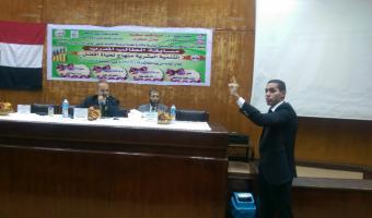 مشاركة جامعة مدينة السادات في فاعيات الملتقي القمي الاول لمدربي المستقبل