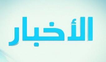 منح درجة الماجستير في الدراسات والبحوث البيئية للباحث بدر ناصر الديحانى