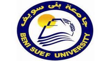 المؤتمر العلمي الأول لكلية الدراسات الاقتصادية والعلوم السياسية بجامعة بني سويف مارس 2018