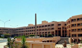 يوليو القادم .. جامعة مدينة السادات تشارك بأسبوع شباب المدن الجامعية بجامعة قناة السويس