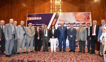 رئيس جامعة  مدينة السادات يشارك في المؤتمر الثاني للجمعية  المصرية  للأمان الحيوي