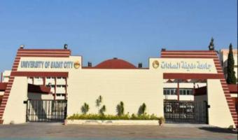 تعيين الدكتور إبراهيم الكفراوى قائماَ بعمل وكيل كلية التربية للطفولة المبكرة لشئون التعليم والطلاب