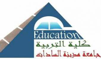 ضم الدكتور جمال شقرة إلى عضوية مجلس كلية التربية من الخارج