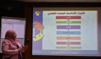 مركز تنمية أعضاء هيئة التدريس يعقد برنامجه التدريبي