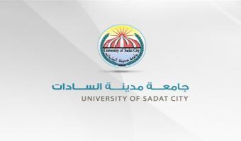 الموافقة على منح درجة الماجستير فى العلوم البيئية للباحث هيفاء يوسف محمد يوسف شبكوه وذلك بتخصص (الدراسات التجارية والادارية)