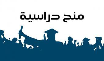 منح الباحثة أسماء عبد الرسول ياسين درجة الماجستير في العلوم الطبية البيطرية