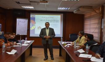 مركز تنمية قدرات أعضاء هيئة التدريس يستكمل  دورته بعنوان