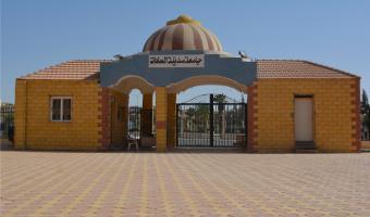 جامعة مدينة السادات تنظم معرض