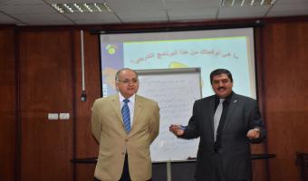زيارة الأستاذ الدكتور حمدي عمارة لمركز تنمية قدرات أعضاء هيئة التدريس في أول أيام البرنامج التدريبي