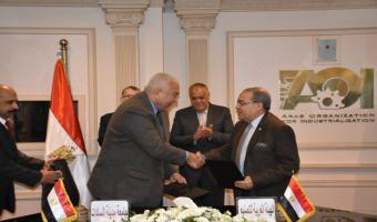 رئيس جامعه مدينه السادات يوقع بروتوكول تعاون مع الهيئة العربية للتصنيع