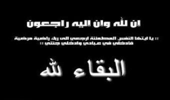 جامعة مدينة السادات تنعى ضحايا حادث نويبع من طلاب جامعة الإسكندرية