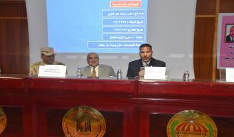 بالصور : جامعة مدينة السادات تحتفل بعيد تحرير سيناء
