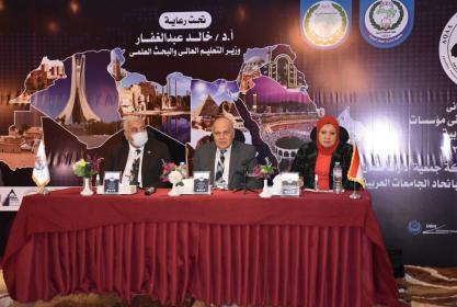 إنعقاد المؤتمر الدولى الثانى ضمان الجودة والتحديات في مؤسسات التعليم العالى العربية