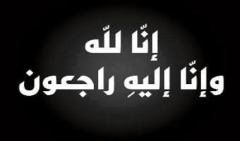 جامعة مدينة السادات تنعي الاستاذ الدكتور مغاوري شحاتة