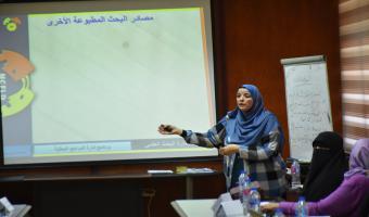 دورة تدريبية اليوم بمركز تنمية القدرات بعنوان
