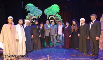 مشاركة فريق مسرح جامعة مدينة السادات فى مسابقة إبداع 5 بمسرحية ليل الجنوب