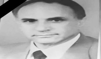 جامعة مدينة السادات تنعى ببالغ الحزن والأسى الدكتور السيد حسانين