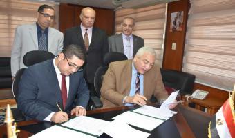 بروتوكول تعاون بين جامعة مدينة السادات والهيئة العامة لتعليم الكبار