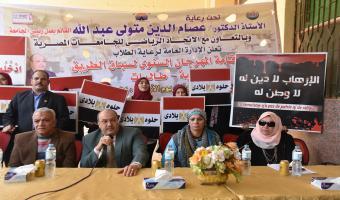 رعاية الطلاب تنظم مارثون لطلاب الجامعة بالتعاون مع الإتحاد الرياضى للجامعات المصرية