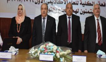 إفتتاح كلية الصيدلة بجامعة مدينة السادات