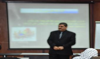 مركز تنمية قدرات أعضاء هيئة التدريس يواصل دورته التدريبية