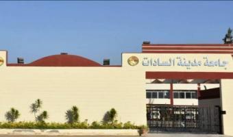 غدٱ.. الجامعة تنظم المائدة المستديرة الثالثة لأصحاب الأعمال