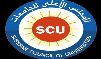 إعادة النظر فى قرار المجلس الأعلى بشأن امكانية عقد اجتماعات اللجان العلمية ولجان القطاع واللجان المنبثقة