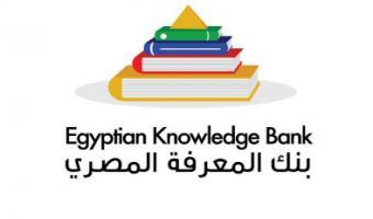 ورشة عمل عن كيفية انشاء حساب على بنك المعرفة المصرى