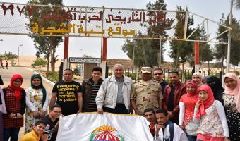 رحلة لأوائل كلية الطب البيطري لمدينة الإسماعيلية