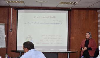 مدير مركز تنمية الموارد البشرية وأعضاء هيئة التدريس والقيادات يعلن عن استمرار دورة