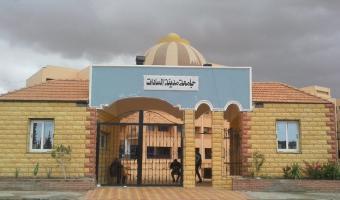 منح درجة الماجستير في التربية الرياضية للباحث أمير جمال عبدالحق