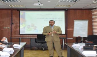 مدير مركز تنمية قدرات أعضاء هيئة التدريس يعلن عن تنظيم المركز للبرنامج التدريبي