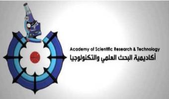 أكاديمية البحث العلمى والتكنولوجيا تعلن عن مسابقة FameLab 2018
