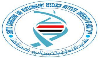 معهد بحوث الهندسة الوراثية  يحصل على إعتماد الهيئة القومية لضمان جودة التعليم