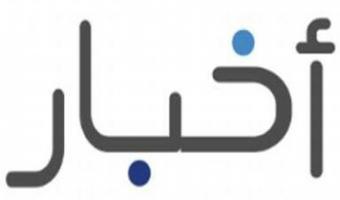 الملتقى العربي للمنازعات المصرفية المعاصرة بالدقي  مارس 2018