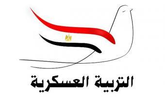 السبت القادم .. بدء دورة التربية العسكرية بجامعة مدينة السادات