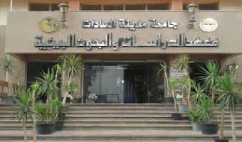 تعيين الدكتورة هالة أحمد عبدالعال بوظيفة أستاذ بمعهد الدراسات والبحوث البيئية