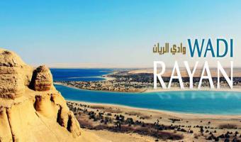 جامعة مدينه السادات تنظم رحلة ترفيهية إلى وادى الريان
