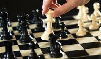 إنشاء مركز تدريب لعبة الشطرنج بجامعة مدينة السادات