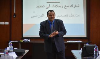 مركز تنمية القدرات وأعضاء هيئة التدريس والقيادات ينظم دورة  تدريبية  بعنوان