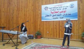 حصول جامعة مدينة السادات على المركز الثالث فى الغناء بمهرجان الأسر السابع بجامعة قناة السويس