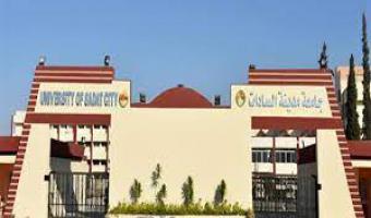 جامعة مدينة السادات تقفز الي المركز 13 في تصنيف SCImago 2021