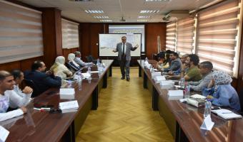 مركز تنمية الموارد البشرية  يعلن عن تنظيم المركز دورة تدريبية  بعنوان