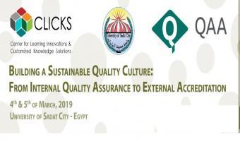 علي هامش الاحتفال بعيد الجامعة السادس ورشة العمل الدولية تحت عنوان: بناء ثقافة جودة مستدامة: من ضمان الجودة الداخلي إلى الاعتماد الخارجي